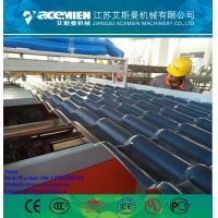 Quality PVC Plastic Glazed Tile Machinery Production Line/pvcPVC Corrugated Roofing Sheet Production Line for sale