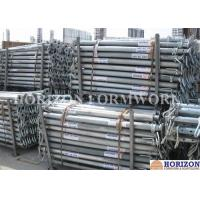 Buy cheap EN1065 Prop D30 With Working Range1.72m-3.0m for Supporting Slab Formwork from wholesalers