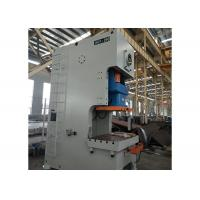 Quality Open Back Eccentric Press Machines With Dry Clutch And Hyraulic Overload Protector JH21-25 for sale