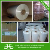 Buy cheap polyolefin shrink film from wholesalers