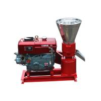 Quality Small Pellet Press Machine with Diesel Engine / Diesel Wood Pellet Mill for sale