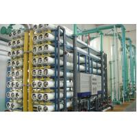 Quality Reverse osmosis water filtration system ,  RO water treatment plant 250 - 1000L/H Capacity for sale