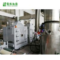 CE ISO Oil Water Separation Equipment Design Of Hot Air Oven With More Uniform Temperature for sale