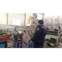 China 10kg/h Automobile PA PE PP Corrugated Pipe Extrusion Line on sale