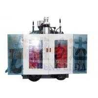 Quality 12L Blow Moulding Machine (double station) for sale