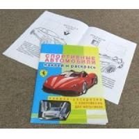 Quality Colouring Book (WD-XF008) for sale