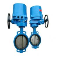 Electric Screw Thread Ball Valve with Actuator for sale