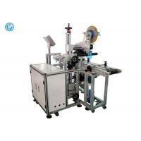 Quality Top And Bottom Heads Books Label Applicator Machine Automatic Packaging for sale