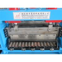 Buy cheap Galvanized Steel Curving Machine / Silo Roll Forming Machine by Gear Box Main Power 110KW from wholesalers
