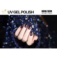 Buy cheap Glitter Powder Sparkle Gel Nail Polish , Platinum Glitter Led Gel Nail Polish No from wholesalers