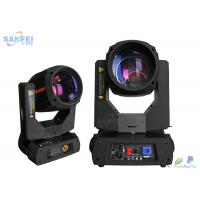 Buy cheap Sharpy 330w 15R Beam Moving Head Light For Night Club 16 / 14 / 22 CH from wholesalers