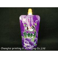 Standing beverage pouches 100g 200g 500g plastic pouches for liquids packing for sale