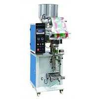 Quality fresh vegetable packaging machine ALD-450D for sale