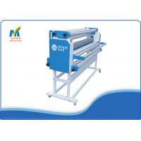 Quality 1650 Mm Width Electric Cold Laminator 200 Watt With 60 Degree Low Temperature for sale
