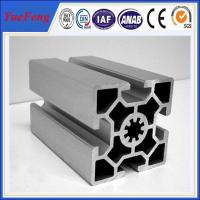Quality 6061 aluminium extrusion supplier weight of aluminum section, aluminium industry extrusion for sale