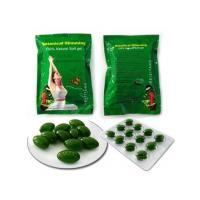 Weight Loss Natural Slimming Capsule , Women Green Meizitang Botanical Slimming Soft Gel for sale