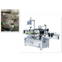 Quality Multi-function Square Bottle Labeling Machine , jar labeling machine for sale