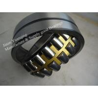 Quality TIMKEN 21308CCK Bearing for sale
