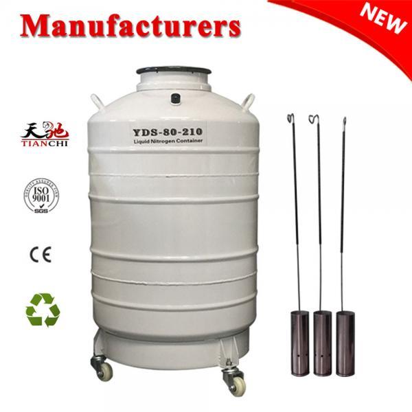 Buy TIANCHI Dewar Tank 80L Biomedica Liquid Nitrogen Container Quotation at wholesale prices