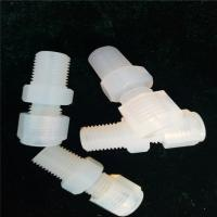 Buy cheap PFA  connector from wholesalers