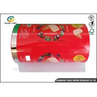 Buy cheap Customized Printed Packaging Materials PVC Shrink Sleeve Label Roll Film For Bottle from wholesalers