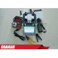 Buy Auto Intelligent Optical Fiber Fusion Splicer High Resolution LCD Display at wholesale prices