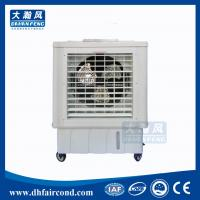 Quality DHF KT-60YA portable air cooler/ evaporative cooler/ swamp cooler/ air conditioner for sale