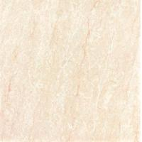 Buy cheap Natural Polished Tile (E38226) from wholesalers
