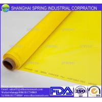 Quality t shirt printing mesh polyester 80T yellow color mesh 220cm width for sale