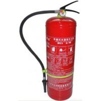 China Water-based Fire Extinguisher on sale