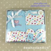 Buy 5pcs Newborn Baby gift sets  100% cotton with emb at wholesale prices