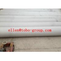 Quality 201 / 202 Polished stainless steel pipe welding For Fluid ASTM A249 for sale