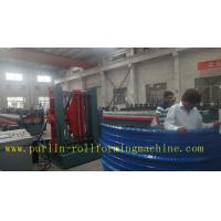 Quality PVC Arch Bending Machine for Window and Door Machine , Aluminum Profile Roll Forming Line for sale