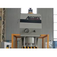 Buy cheap Automatical Hydraulic Stamping C Frame Press Machine Stable Platform from wholesalers