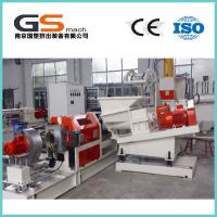 Quality 380V/220V/3P Two Stage Single Screw Extruder Pelleizing Line For PP PE PVC Materials for sale