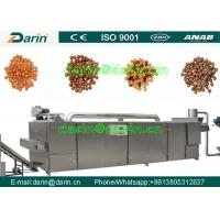 Quality Durable dog food machinery  , fish feed extruder machine Stainless Steel for sale