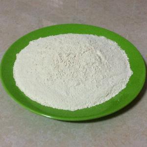 Quality ISO Certified Rare Earth Oxides Samarium Oxide Nanoparticles Chemical Formula Sm2O3 for sale