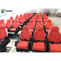 Quality 3DOF Electronic 5D Cinema System Equipments With Special Effects for sale