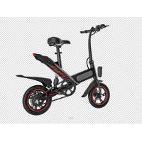 China Intelligent City Portable Folding Electric Bike 12 Inch With High Carbon Steel on sale