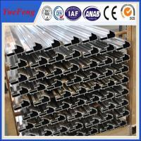 Quality OEM extruded aluminum profiles prices,aluminium profile system,industrial aluminum profile for sale