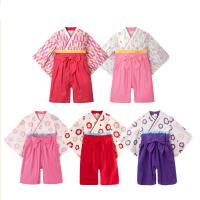 Buy cheap 2019 Spring Cute Newborn Baby Clothes Japanese Kimono Romper Long Sleeve from wholesalers