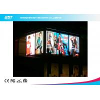 Quality Flexible Transparent LED Screen 10000 Dots Per Sqm 1920hz For Shopping Center for sale