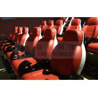 Quality 18 Seats 5D Cinema Equipment With Red Chair , Special Effects for sale