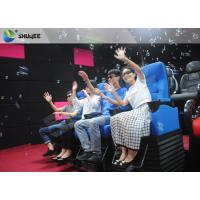 Quality Private Customized 4D Cinema System Genuine Leather + Fiberglass Material for sale