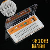 Quality Private Label 3D Eyelash Extensions 0.1mm Volume 3d Lashes For Eyelash Lifting for sale