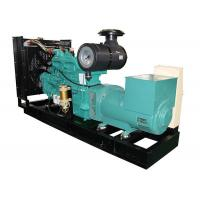 China Portable 1500RPM Open Type Diesel Generator With Anti - Vibration Mounted System on sale