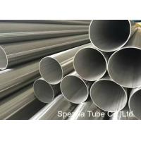 Quality Alloy 718 UNS N07718 W.Nr. 2.4668 AMS 5589 AMS 5590 Seamless Nickel Alloy Pipe for sale