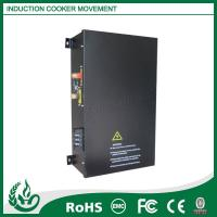 Buy cheap hot selling commercial induction cooker movement structure from wholesalers