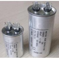 Quality Motor Start Capacitor (M-CP02) for sale