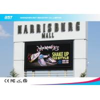 Buy P8mm High Brightness Digital Outdoor Full Color Led Display Waterproof Lightweight at wholesale prices